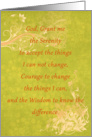 12 Step Recovery Anniversary Serenity Prayer in Green and Orange card