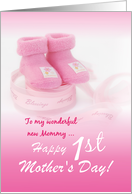 Happy 1st Mother's Day - from Baby Girl card