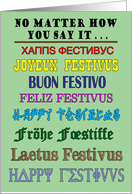Festivus Around the World Card