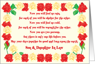 Son,And Daughter In Law Wedding Blessing card