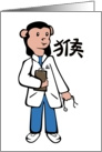 Chinese Year of the Monkey Doctor Humor card