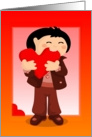 NIbbling Heart Boy Valentine card