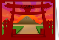 Japanese Golden Week Pagoda card