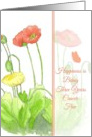 Congratulations Three Years Cancer Free Poppy Flower Watercolor Art card
