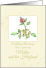 Wedding Congratulations Mother and Husband Watercolor Art card