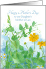 Happy Mother's Day Daughter's Mother in Law Watercolor Painting card
