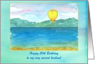Happy 50th Birthday Husband Hot Air Balloon Watercolor Custom card
