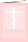 Baptism Blessings Great Great Niece Pink Cross card