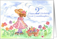 Happy 2nd Birthday Great Granddaughter Watercolor Art card