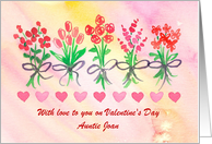 Happy Valentine's Day Aunt Custom Relation Flower Bouquet card