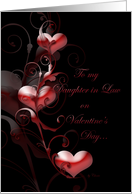 To My Daughter In Law on Valentine's Day Hearts & Swirls on Black card