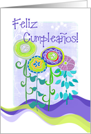 Feliz Cumpleanos, Spanish Birthday, Whimsical Flowers, Floral Grunge card