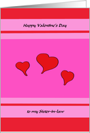 A Valentine for my Sister-in-law card