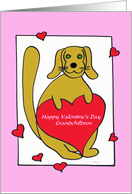 Grandchildren Valentine -- Puppy Love for my Grandchildren card