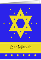 Bar Mitzvah Invitation Card -- Star of David card