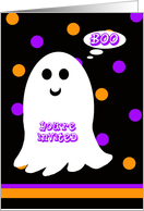 Kids Halloween Party Invitation -- A Friendly Ghost card