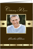 50th Birthday Party Photo Card Invitation -- 50 years in brown card