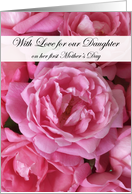 Daughter First Mother's Day Card -- Lilac Flower card
