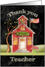 Thank you card for teacher with an old red schoolhouse card