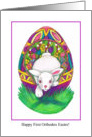 Happy First Orthodox Easter! (for Baby) card