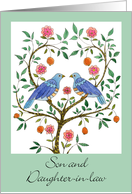 Blue Dove 1st Anniversary, Son & Daughter-in-law card