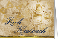 Rosh Hashanah-Flowers card