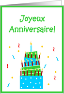 Happy Birthday - Joyeux Anniversaire card