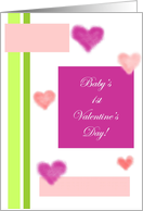 Happy Valentine's Day - Baby's 1st card