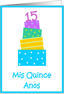 Happy Quinceanera - Invitation card