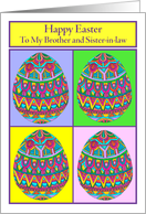 Happy Easter to My Brother and Sister-in-law Egg Quartet card