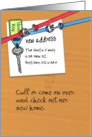 New Address With House Key Invitation card