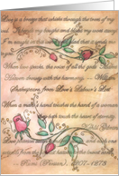 Loves Poetry card