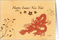 Happy Lunar New Year ! - classic dragon card texturized card