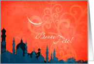 Bonne f�te de l'Aid ! - french holiday ramadan card