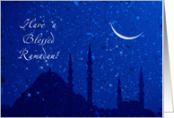 Ramadan card - Elegant cards
