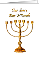 Brass Menorah - Bar Mitzvah invitation card