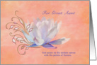 Birthday, Great Aunt, Water Lily, Religious card
