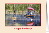 Birthday, Fishing, Lake, Boat card