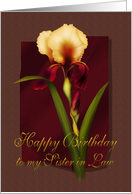 Birthday Iris card