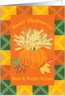 Harvest Sister And Brother In Law Happy Thanksgiving Card