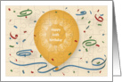 Happy 44th Birthday with orange balloon and puzzle grid card