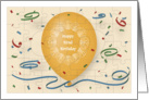 Happy 92nd Birthday with orange balloon and puzzle grid card