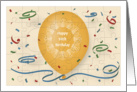 Happy 94th Birthday with orange balloon and puzzle grid card