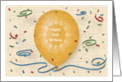 Happy 96th Birthday with orange balloon and puzzle grid card