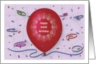 Happy 100th Birthday with red balloon and puzzle grid card