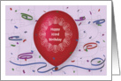 Happy 103rd Birthday with red balloon and puzzle grid card