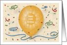 Happy 104th Birthday with orange balloon and puzzle grid card