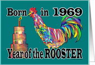 year of the rooster birthday cards from greeting card universe. Black Bedroom Furniture Sets. Home Design Ideas