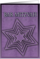 Bar Mitzvah General Announcement Invitation card