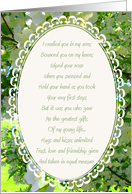 Baby Congratulations, Younger Sister, Apple Blossoms Behind Sentimental Verse card